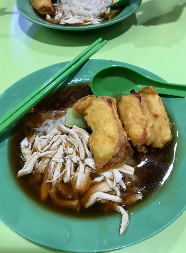 Shredded Chicken Hor Fun With Fried Fish ($4.50)