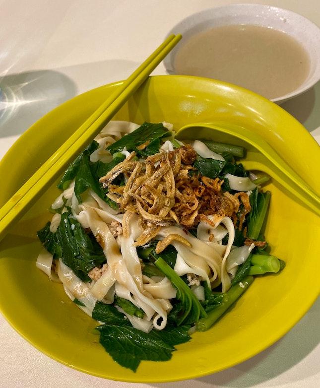 Dry Ban Mian + Extra Veg ($3.50)