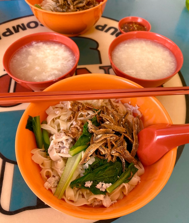 Banmian Dry - Pork ($4.30)