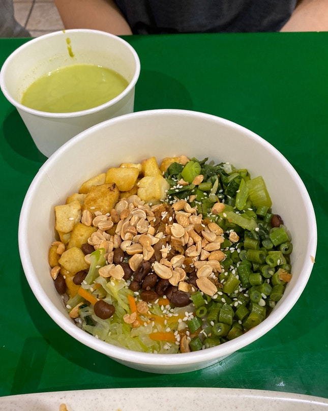 Lei Cha with Brown Rice ($6.30)