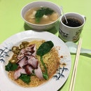 Wah Kee Noodle 華記麺食品 (Amoy Street Food Centre)