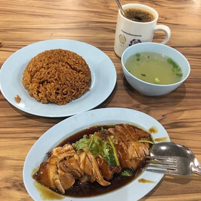 Duck Drumstick Rice