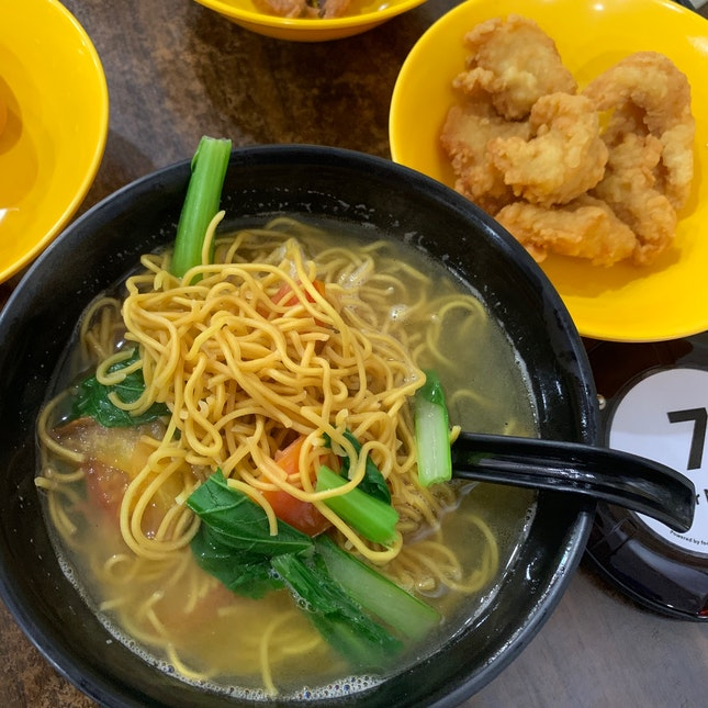 Fried Fish Noodles