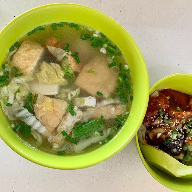Yang Tau Fu