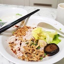 Yan Kee Noodle House (Maxwell Food Centre)