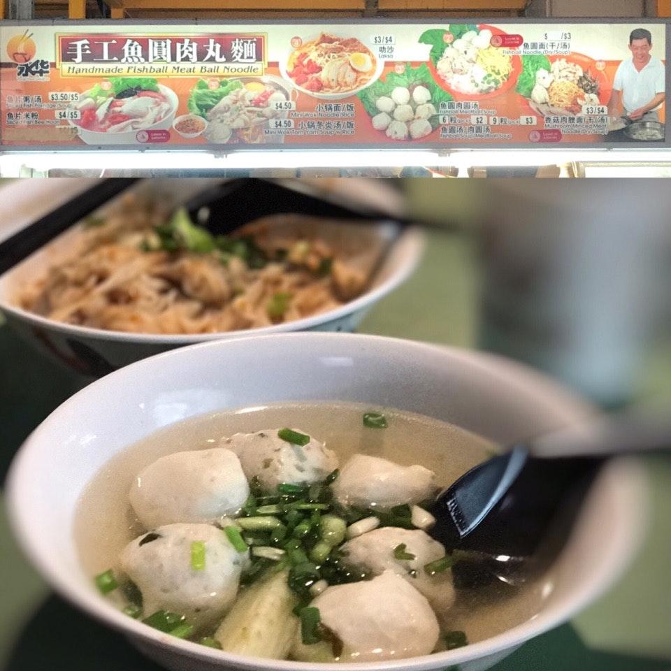 Bedok South Niu Ji Prawn Noodles (Bedok South Market & Food Centre)