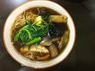 Herbal Soup Mee Sua ($8.50) .