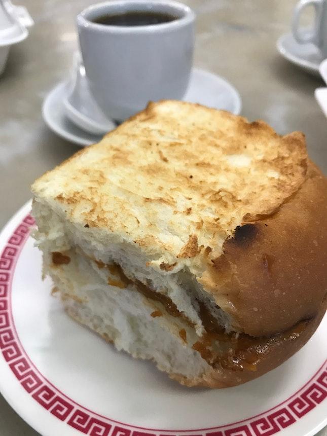 Hainanese Kaya Toast