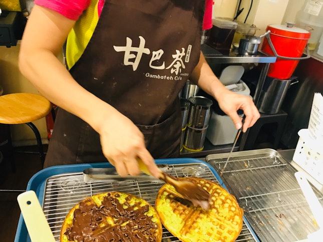 Pure Pandan Extract Waffles