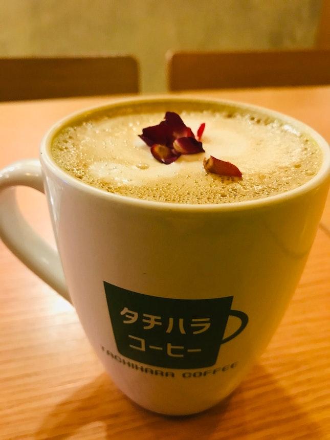 Houjucha Latte