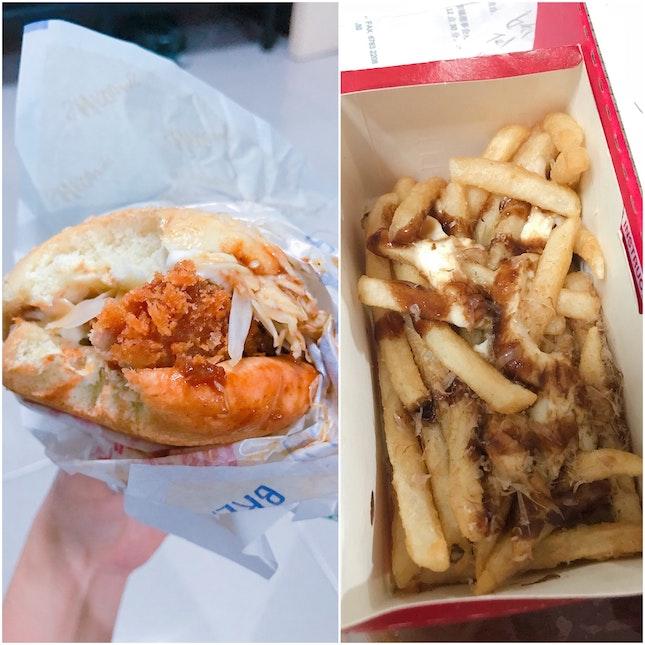 Tori Katsu Burger • Bonito Fries