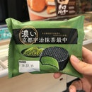 Uji Matcha Ice Cream