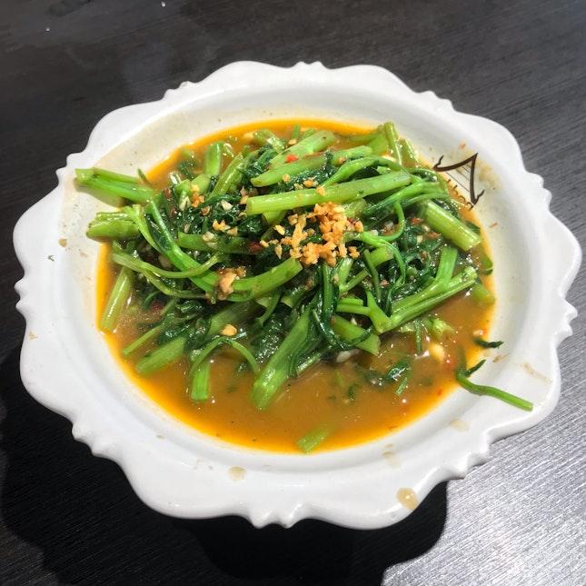Kangkong Belachan