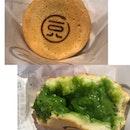 Matcha Custard with Original Dough