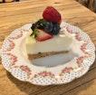 Yuzu cheesecake