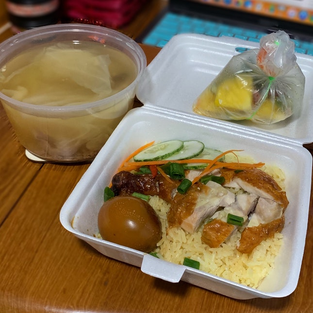 Roasted Chicken Drumstick Rice ($6.30)