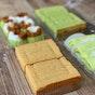 Tiong Bahru Galicier Pastry (Galicier Confectionery)