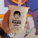 Purple Rice Yogurt