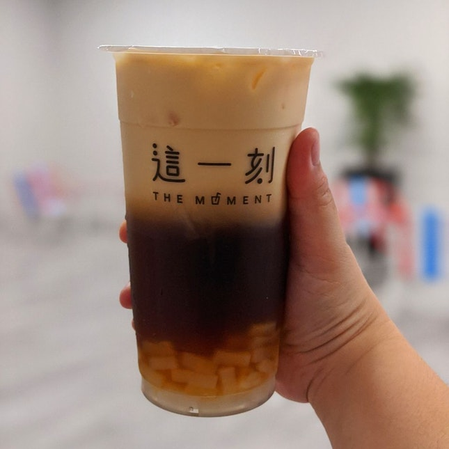 Winter Melon Latte With Lychee Jelly
