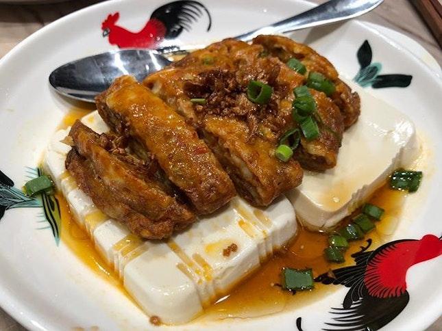Otah tofu.