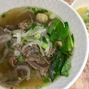 Special Beef Combo Pho  $9.90