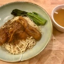 Canton Paradise Noodle & Congee House (Changi Airport Terminal 3)