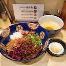 Enishi 担担麺  $17.90