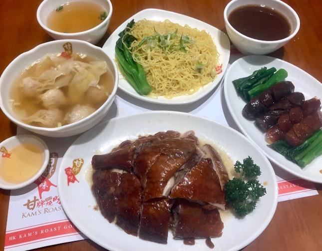 港式燒味 Cantonese Roast