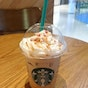 Starbucks (ION Orchard)