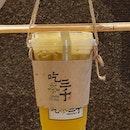 百香松針綠  $4.20