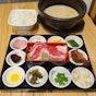 Shi Miao Dao Yunnan Rice Noodle (Suntec City)