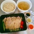 Mandarin Chicken Rice  $14.45
