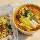 甘榜雞咖喱沙河粉 | 香蔥芽菜  $11.65