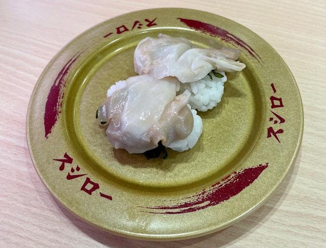にぎり 北海道つぶ貝  $3.20