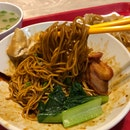 Pontian Wanton Noodles (United Square)