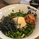 Mazesoba ($12.80) with fried chicken ($1.50)  Japan's version of bakchormee.