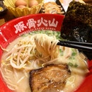 Shio ramen with Gyoza.