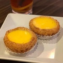 Egg tart ($1.70 each)  Egg tarts had a flaky and buttery crust which I loved.