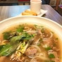 NGON: Deliciously Vietnam (One Raffles Place)