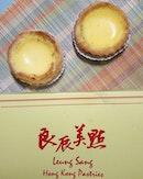 Leung Sang Hong Kong Pastries 良辰美点