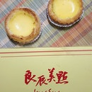 It's a battle between Traditional & Western style egg tart.