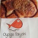 Croissant Taiyaki, anyone?