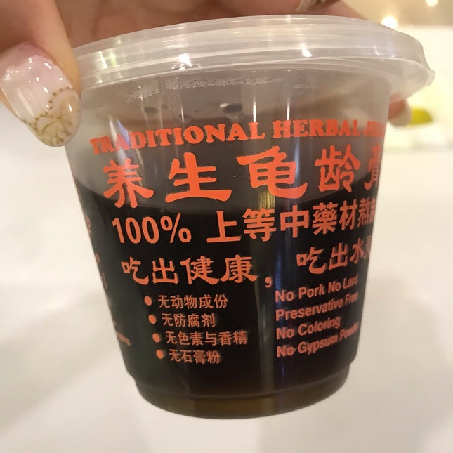 Random Roadshow Stall That Sells Herbal Jelly
