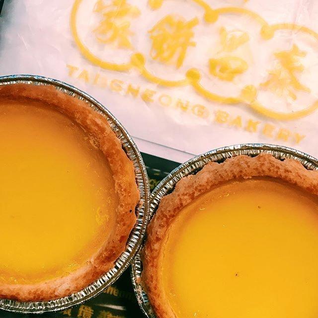 Tai Cheong Bakery (泰昌餅家)