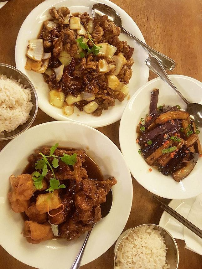 Vegtrn Eggplants , Abalone Mushroom & Chicken Boxing