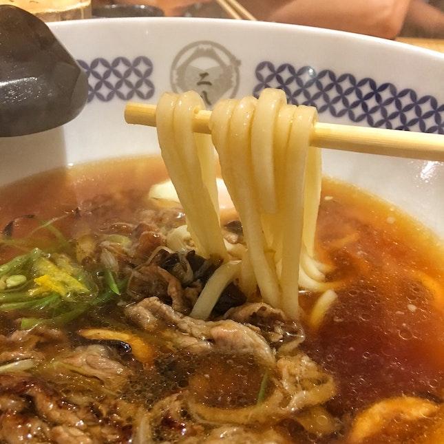 Beef Sukiyaki Soba/ Udon ($18)
