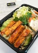Vegetarian rice vermicelli with sauteed tofu ($9.80)