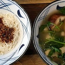 Herbal fish soup with a side of mee sua.