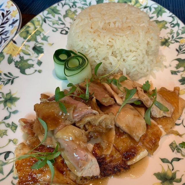 Rotisserie Chicken Rice