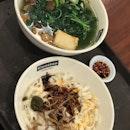 Vegan Ban Mian (Dry) - $6.50